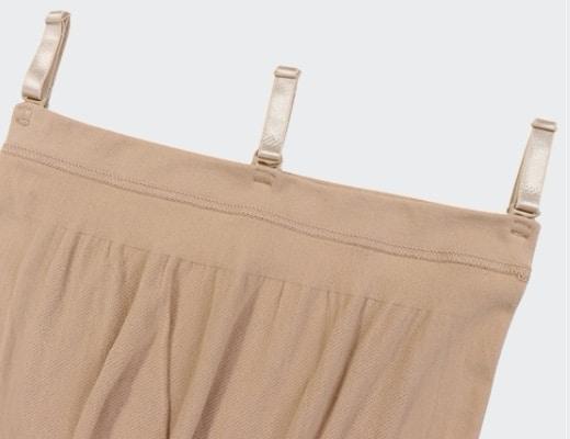 Panty de grossesse beige 520 detail